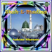 Shah-E-Madina Songs