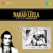 Narad Leela Songs