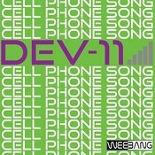 Cell Phone Song Songs