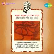 Moner Majhe Gaan Baje - Tagore Songs Songs