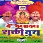 Tura Topna Shendiwala Bhaiya Sangal Song