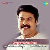 Sagaram Santham Songs