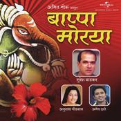 Bappa Morya (Album Version) Songs