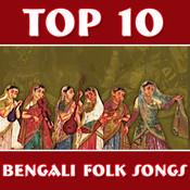 Top 10 Bengali Folk Songs Songs
