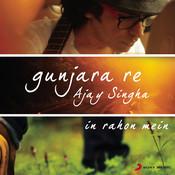 Gunjara Re (From