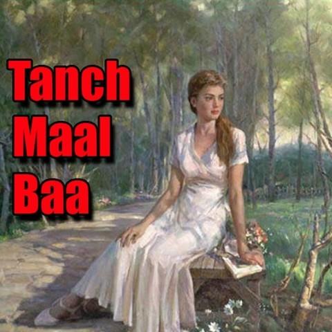 Ghus Gail Lahaga Me