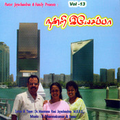 Nantri Yesappa Vol 13 Songs