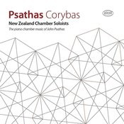 Psathas Corybas Songs