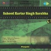 Saheed Kartar Singh Sarabha Songs