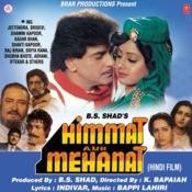 Himmat Aur Mehanat Songs