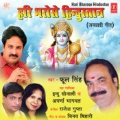 Hari Bharose Hindustan Songs