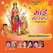 Maayi Meharbaan Songs