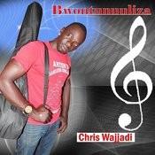 Bwontunuuliza Ekisa Song