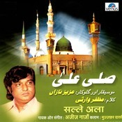 Hayya Ala Khairil Amal Song