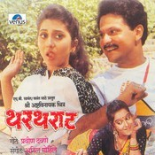 Thartharat Songs
