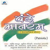 Vande Mataram - Traditional Full Song Song