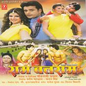 Ram Balram Songs