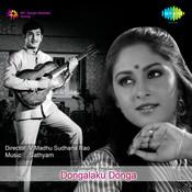 Seethapathi Neeku Song