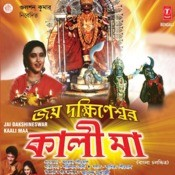 Jai Dakshineshwar Kaali Maa Songs