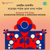 Rameshwar Pathak Songs
