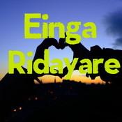 Einga Ridayare Songs