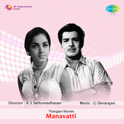 Manavatti Songs
