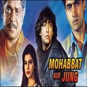 Mohabbat Aur Jung Songs