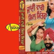 Pind Diyan Sathan Vich Song
