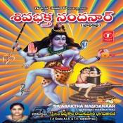 Sivabaktha Nandanaar Songs