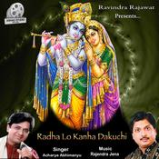 Radha Lo Kanha Dakuchi Songs