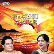 Prabhu Avatar Songs
