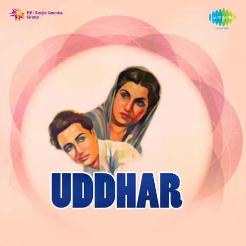 Bijuriya Lyrics from Shaadi Se Pehle | LyricsMasti.Com