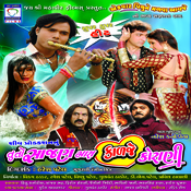 Hu To Thai Prem Diwani Song