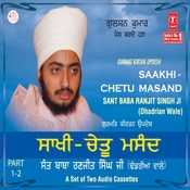 Saakhi-Chetu Masand Part-1 Songs