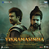 Vikramasimha (Original Motion Picture Soundtrack) Songs