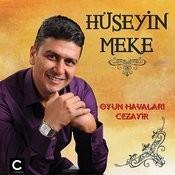 Entaresi Dım Dım Yar (Remix) Song