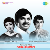 Ullasayathra Songs