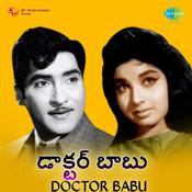 Doctor Babu Songs
