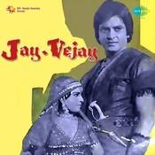 Jay Veejay Songs