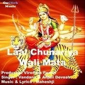 Laal Chunariya Wali Mata Song