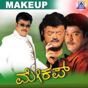 Makeup (Original Motion Picture Soundtrack) Songs