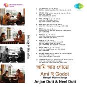 Ami Aar Godo Songs