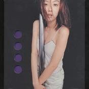 Murasaki. Songs
