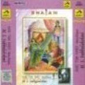 Subbulakshmi - Hari Tum Haro (meera Bhajans) Songs