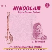 Samagana Lolane Sada Shiva Sutane (Natai, Goula, Arabhi, Varali, Sriragam) Song
