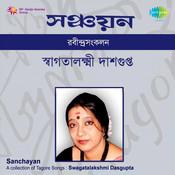 Sanchayan Swagatalakshmi Dasgupta Songs