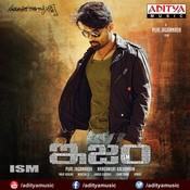 ISM Songs