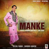 Manke Song