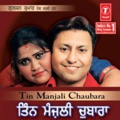 Tin Manjali Chaubara Songs