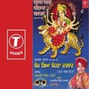 Saj Giya Sohna Darbar Songs